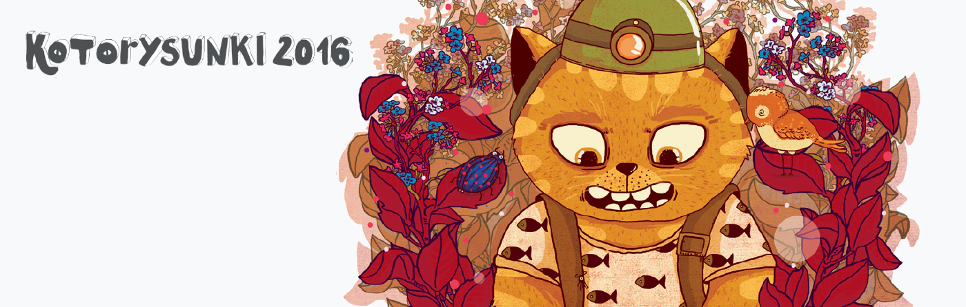 Zamów kalendarz i pomóż kotom!