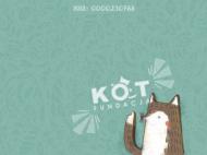 Tapeta 4 do 3 (4000×3000) – grafika Justyna Dłużniewska